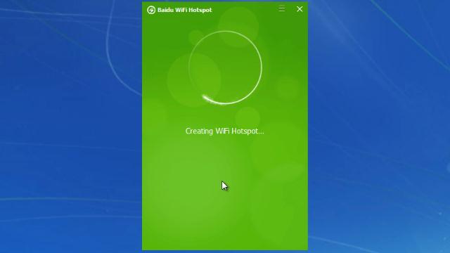 Baidu hotspot for windows 10 | Baidu WiFi Hotspot 2018
